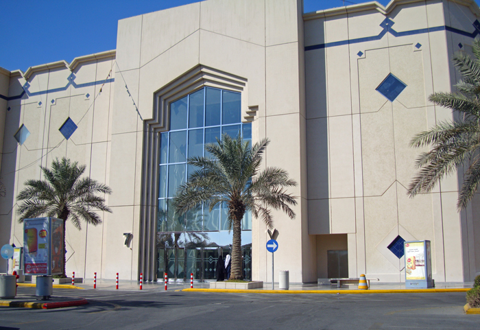 al-khobar21.jpg