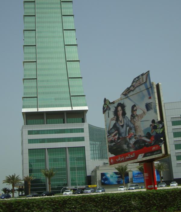 bahrain9.jpg